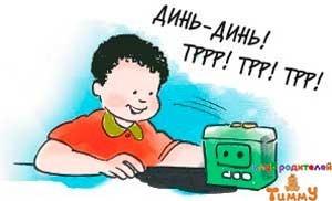 Развитие ребенка 3 года: угадай звук