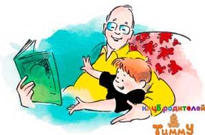 Развитие ребенка в 3 года: придумай конец