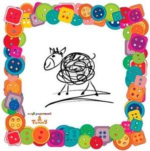 Развитие ребенка от 1 года: рамка для рисунка