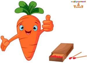 Развитие ребенка в 2 года: дерево из морковки