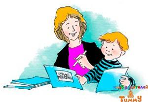 Развитие ребенка в 3 года: книга обо мне