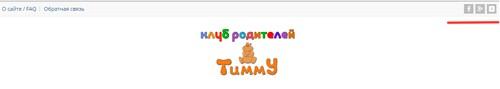 Клуб родителей Tummy в социальных сетях