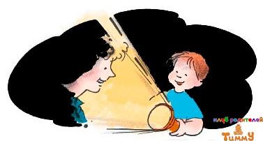 Развитие ребенка 3,5 года: поиски с фонариком