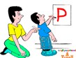 Игра на детское понимание: «Рисуем на спине»