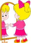 Игра на детское понимание: «Зеркало»