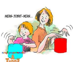 Развитие ребенка 4 года: барабанщики