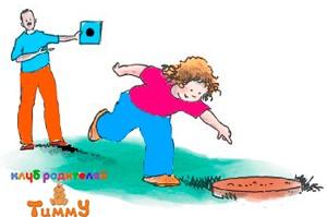 Развитие ребенка 4 года: прогулка с формами