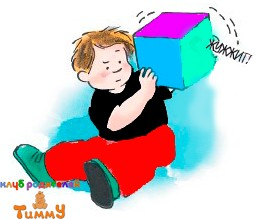 Развитие ребенка 4 года: таинственная коробка