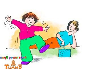 Развитие ребенка 4 года: танец с остановками