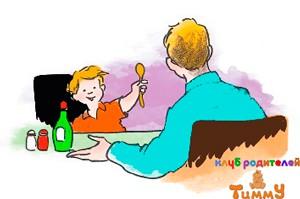 Развитие ребенка 4 года: застольная беседа