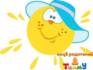 Первая помощь ребенку при солнечном / тепловом ударе и солнечном ожоге