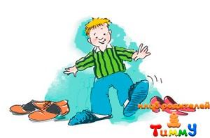 Развитие ребенка 4,5 года: обувной магазин