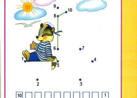 Пример 2 тестов на развитие ребенка в 4-5 лет