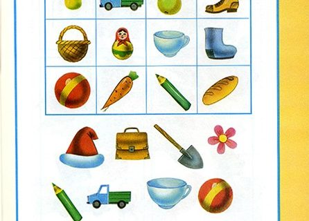 Пример 3 тестов на развитие ребенка в 4-5 лет
