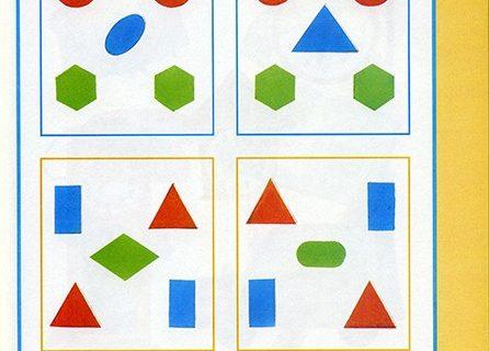 Пример 4 тестов на развитие ребенка в 4-5 лет