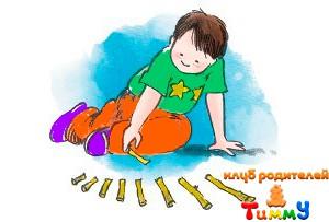 Развитие ребенка 5 лет: расставь в ряд
