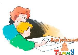 Развитие ребенка 5 лет: дорисуй линию