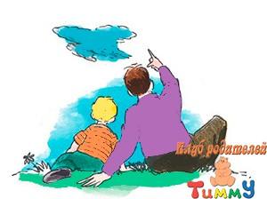 Развитие ребенка 5 лет: облачные создания