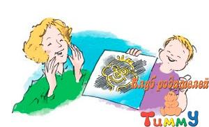 Развитие ребенка 5 лет: секретная картинка