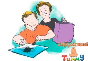 Развитие ребенка 5 лет: волшебная картинка