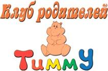 Клуб родителей Tummy