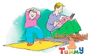 Развитие ребенка 5 лет: театр сказок