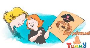 Развитие ребенка 5,5 лет: смешные лица