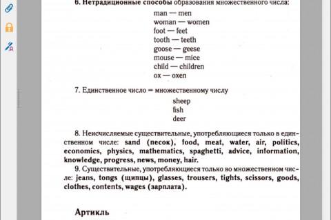 Английский язык. Подготовка к ЕГЭ-2015. Книга 2. рис. 3