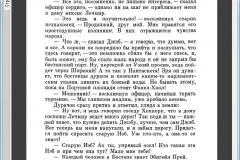 Избранные сочинения Джеймса Фенимора Купера рис. 5