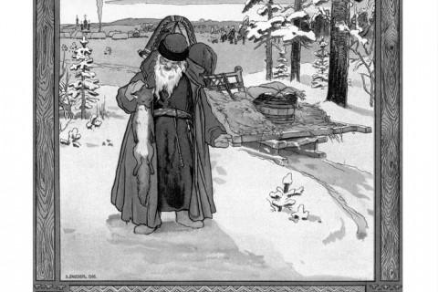 Александр Афанасьев. Народные русские сказки (рис. 1)