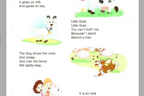 Английский язык. Занимательное чтение с упражнениями для младших школьников (рис. 2)