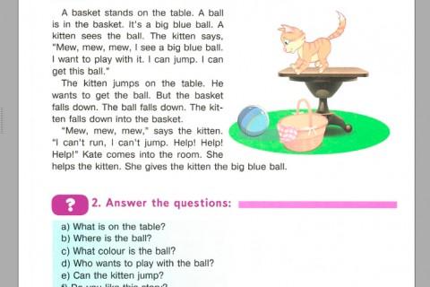 Английский язык. Занимательное чтение с упражнениями для младших школьников (рис. 3)