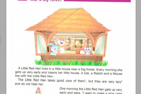 Английский язык. Занимательное чтение с упражнениями для младших школьников (рис. 5)