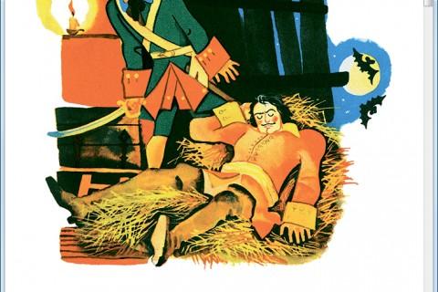 Русские солдатские сказки (антология) рис. 2