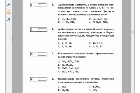 ОГЭ 2016. Химия 9 класс. Типовые тестовые задания (рис. 2)