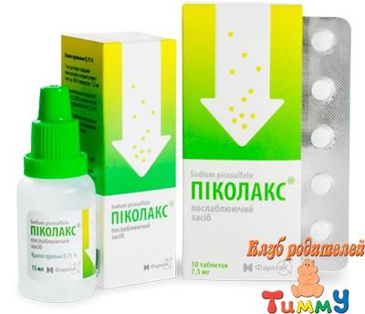 Пиколакс: обзор препарата, комментарии детского гастроэнтеролога
