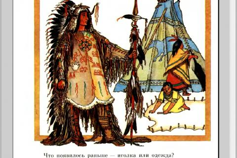 Михаил Шпагин. Что было до... (рис. 1)