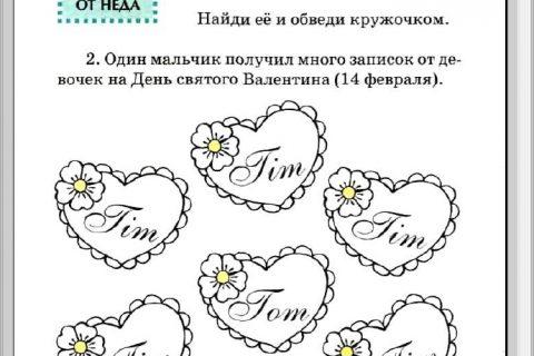 Л.С. Архангельская. Английский язык (рис. 1)