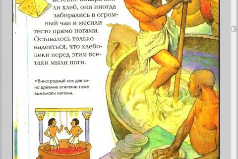 Отчего и почему? Энциклопедия для любознательных (рис. 2)