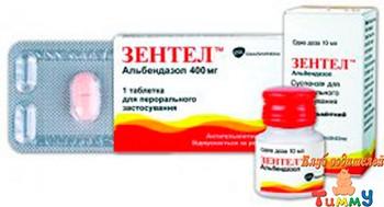 Препараты для лечения аскаридоза рис. 1