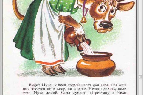 Про собаку Бу бу бу (рис. 1)