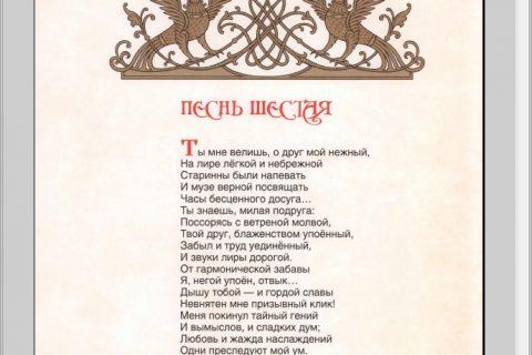 Александр Сергеевич Пушкин. Сказки (страница 4)