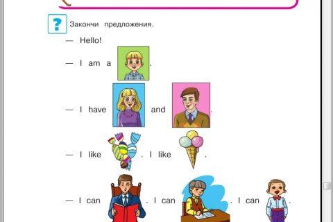 Английский язык для детей 5-6 лет (часть 2, страница 3)