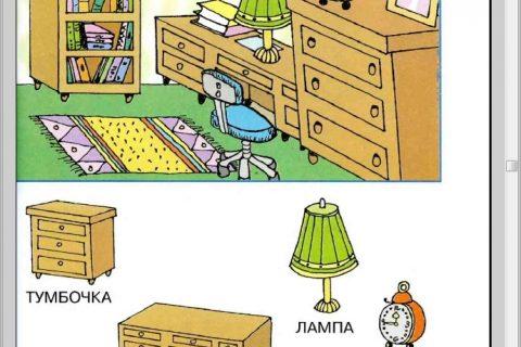 1000 упражнений для подготовки к школе (страница 3)
