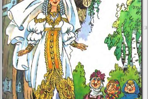 Как Бабы-Яги сказку спасали (страница 2)