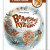 Елена Качур. Детские энциклопедии с Чевостиком. Великие путешествия (обложка)