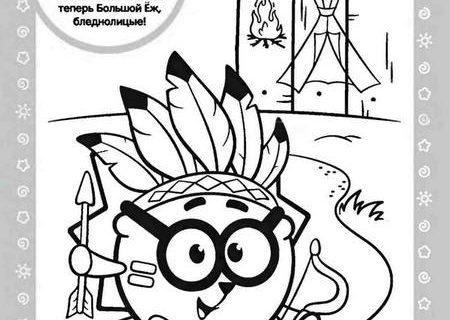 Раскраски со Смешарики про Совунья и серии про маскарад 2