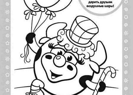 Раскраски со Смешарики про Совунья и серии про маскарад ...