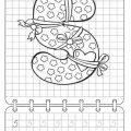 Учим цифры - раскраска / пропись со Смешариками цифра 5