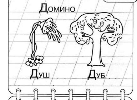 азбука-раскраска д